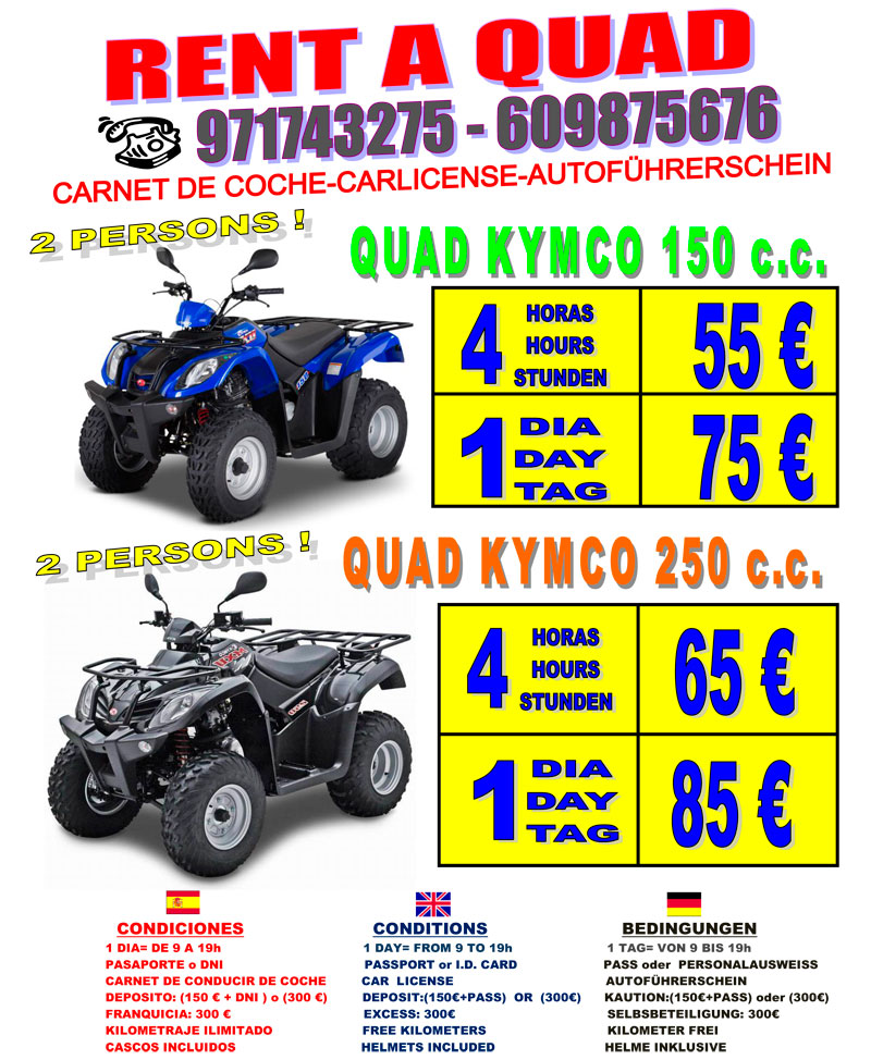 CARTEL RENT QUAD 75 2019